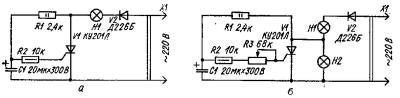 prostoj-perekljuchatel-girljand-na-odnom-tiristore-400x98-1008611