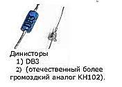 reg3-1366897