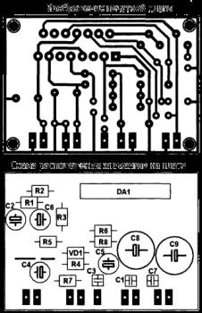 umzch4_tda7294-226x350-1476814