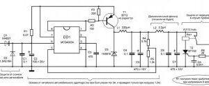 adapter-400x124-5375915
