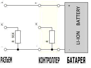 battchange-1936425