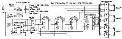 chastotnyj-preobrazovatel2-400x129-8737057