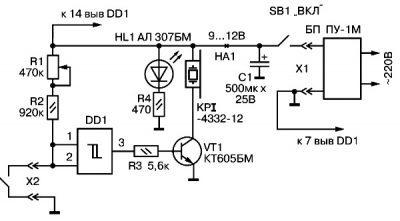 datchik-signalizator-vlazhnosti-400x221-4020644