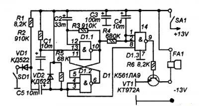 signalizatsiya-dlya-avtomobilya-400x214-6555722
