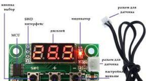 dc12v-350x350-3813894