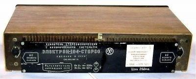 elektron104s-5-400x161-6593454