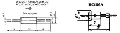 ks156a-400x111-9569001