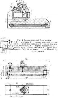 metalloiskatel2-205x350-6576410