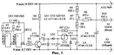 pristavka-k-multimetru-dlya-izmereniya-temperatury2-400x194-4843890