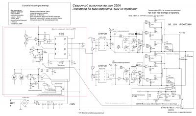 samodelnyj-svarochnyj-apparat2-400x238-6794477