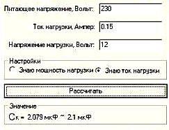 svetodiod_lenta4-2051906