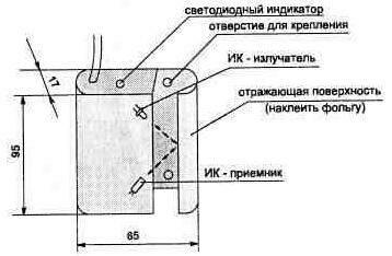 datchik-pozhara2-6356812