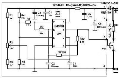 regulyator-0-12v-400x262-1088506