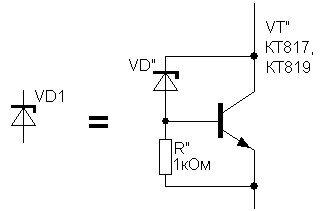 stabilitron-analog-4586801