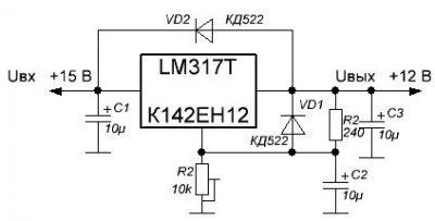stabilizator-napryazheniya-400x203-8264409