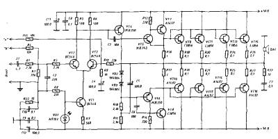 sound_scheme-141-400x200-1670906