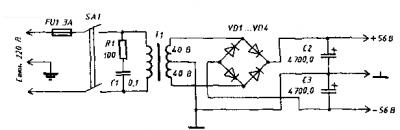 sound_scheme-143-400x130-4260125