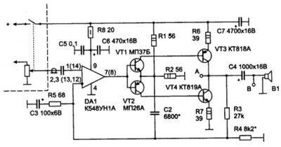 usilitel-dlya-magnitoly-400x210-8509409