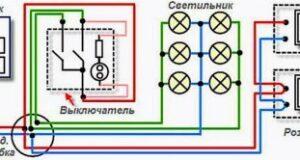 elektroprovodka-doma-400x166-5182747
