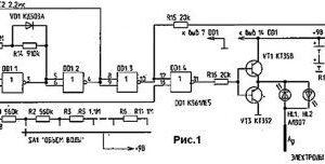 ionizator-400x152-5517124