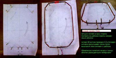 metalloiskatel2-400x200-5847417