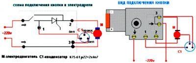 puskovaya-knopka-dreli2-400x130-4394127
