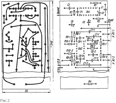 ekvalajzer-na-mikrosheme-k157ud22-392x350-6383872