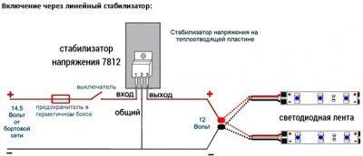 podklyuchenie-svetodiodnoj-lenty2-400x173-3692231
