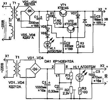 blok-pitaniya-3-volt-380x350-4738428