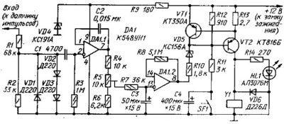 elektronnyj-blok-ekonomajzera-400x175-1199123