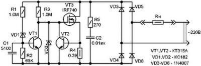 elektronnyj-predohranitel-400x133-2433621