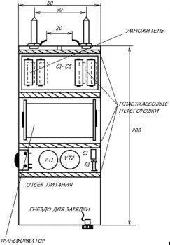 elektroshoker2-243x350-6484032