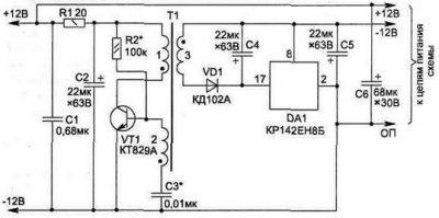 preobrazovatel-s-odnopolyarnogo-v-dvuh-400x199-8931532