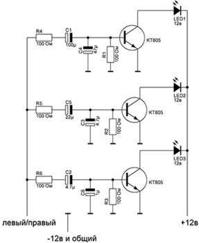 tsvetomuzyka-na-tranzistorah-287x350-8982654