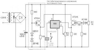 zashhita-apparatury-400x228-7339114