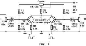 elektronnyj-komutator-400x185-8343072