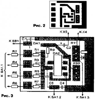izmeritel-emkosti-kondensatorov2-334x350-6830664