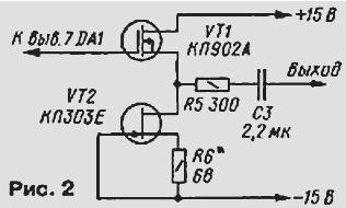 predvaritelnyj-usilitel-na-mikrosheme-k574ud12-8051466