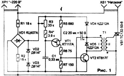 simistornyj-regulyator-moshhnosti-400x246-3524178