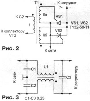 simistornyj-regulyator-moshhnosti2-312x350-9601796