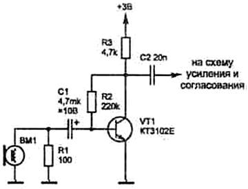 usilitel-dlya-elektretnogo-mikrofona-3641458