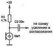 usilitel-dlya-elektretnogo-mikrofona3-8748987