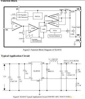regulyator-napryazheniya-xl40162-299x350-4269700