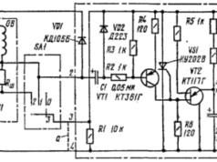 regulyator-taktov-stekloochistitelya-400x220-1740131
