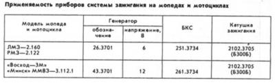 bks-400x121-7995830