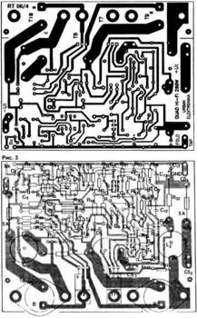 hi-fi-usilitel-quad-405-1-217x350-9787818
