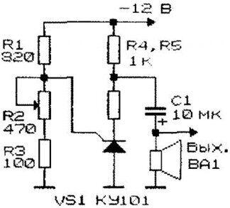 zvukovoj-generator-na-tiristore-1937811