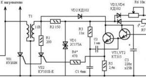 termoregulyator-400x177-2683867