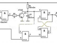 termoregulyator-400x191-6489086