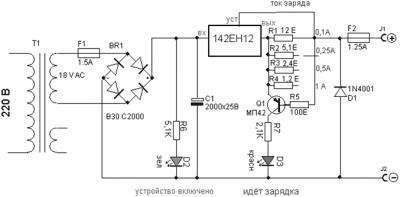 zaryadnoe-ustrojstvo2-400x197-1373356